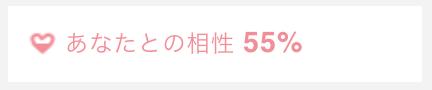 ハート50