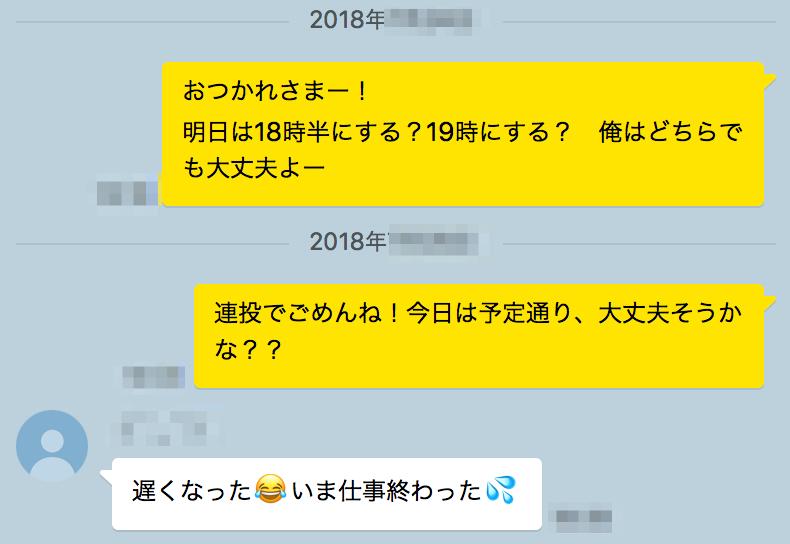 PCMAX カカオトーク04