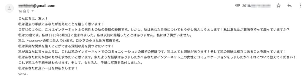 ハッピーメール 業者 gmail02