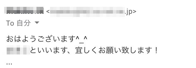ハッピーメール メールアドレス01