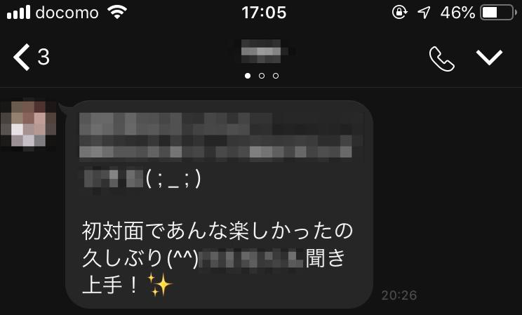 LINE Pairs 経営企画02