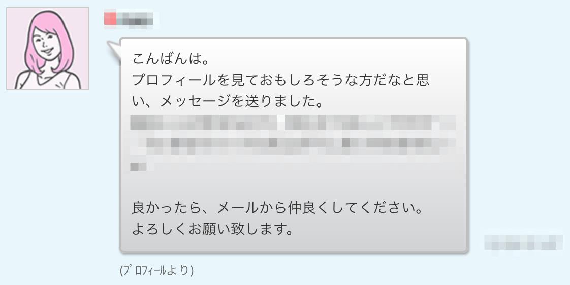 YYC_OL_メッセージ01